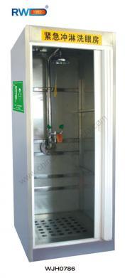 Combination Shower & Eye Wash Room
