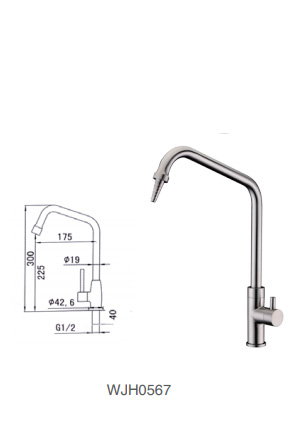 WJH0567 Stainless Steel Laboratory Faucet