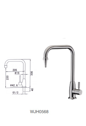 WJH0568 Stainless Steel Laboratory Faucet