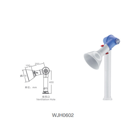 WJH0602 Lab Accessories Fume Extractor