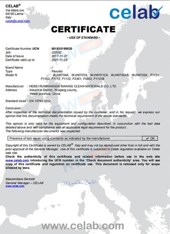 CELAB J22582 شهادة