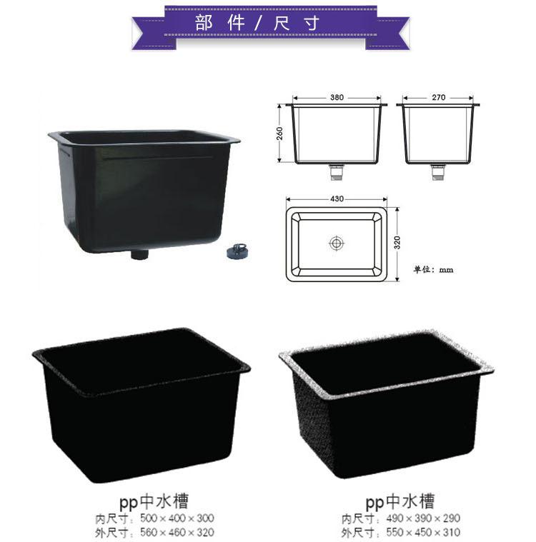 Polypropylene Lab Sink