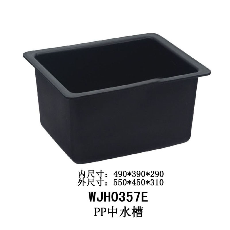 Chemical Resistant Laboratory PP Sink
