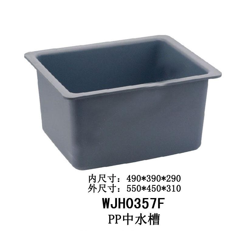 laboratory sink / pp sink
