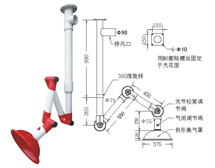 universal suction hood laboratory desktop fume extractor