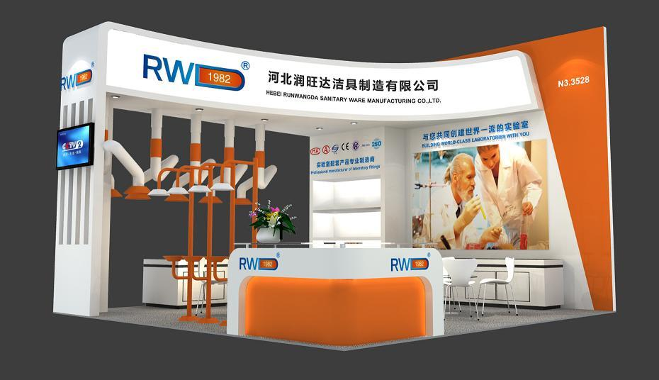 Runwangda eye wash Munich Shanghai Analytical Biochemical Exhibition